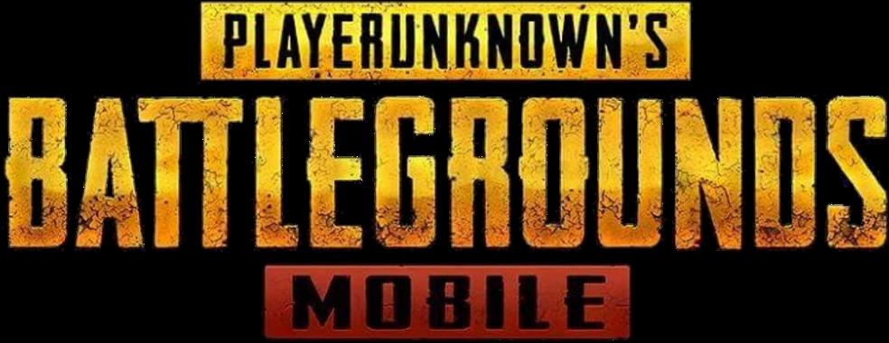hd playerunknowns battlegrounds png download pubg mobile logo pubg transparent logo 984 380 Should we boycott PUBG (is PUBG Chinese?)
